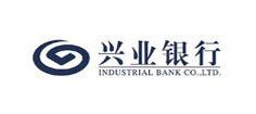 长沙兴业银行贷款